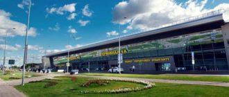 Авиабилеты Казань Москва