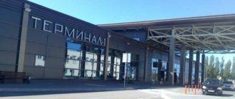 Авиабилеты Анапа Москва