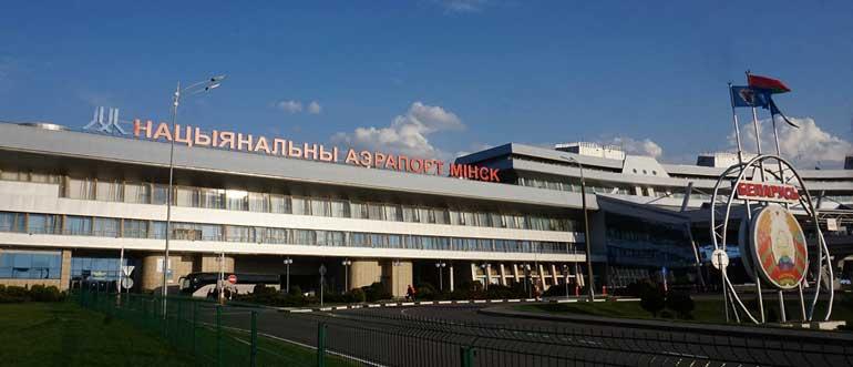 Авиабилеты Минск Москва
