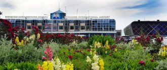 Авиабилеты Душанбе Москва