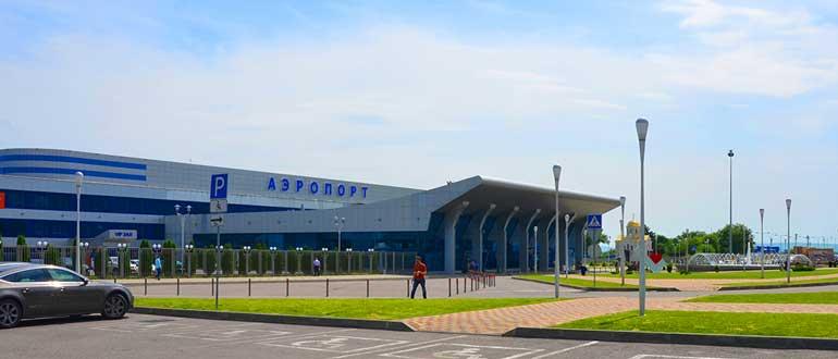 Авиабилеты Минеральные Воды Москва