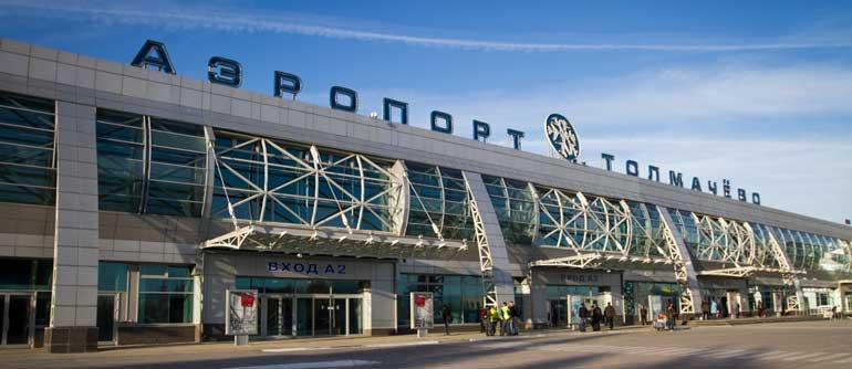 Авиабилеты Новосибирск Москва