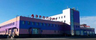 Авиабилеты Норильск Москва