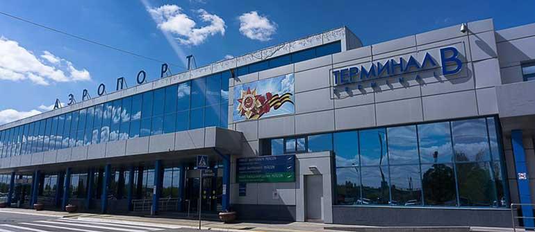 Авиабилеты Омск Москва