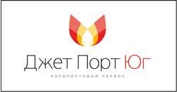 Джет Порт Юг. Логотип