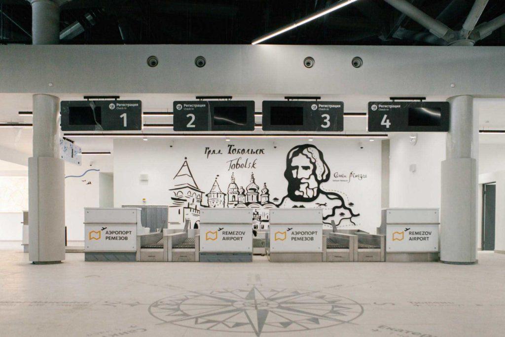 Аэропорт Тобольск Ремезов. Расписание рейсов. Онлайн табло. Цены на авиабилеты