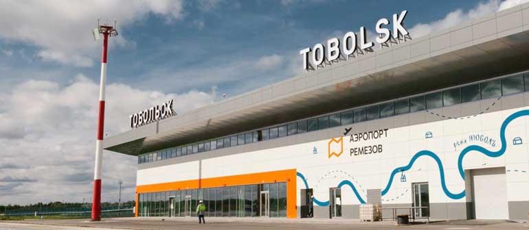 Авиабилеты Тобольск Москва